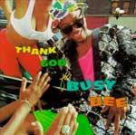 Busy Bee Starski, el mc batallador | Todo el hip hop